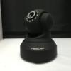 pan and tilt IP camera