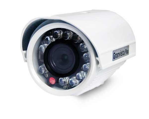 Heavy Duty Ip Camera GVP-221
