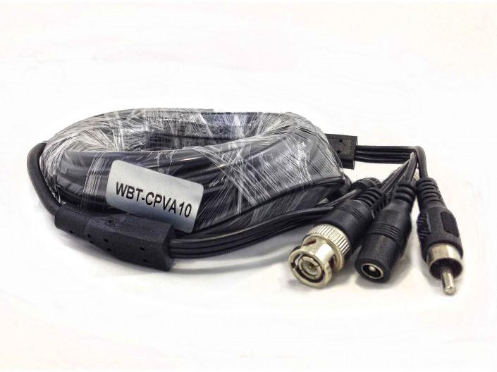 10 Meters Audio Video Siamese CCTV Cable