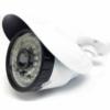 AHD Camera 1.3 Megapixel UV-AHDBM609
